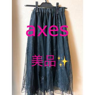 axes femme - 美品 axes アクシーズファム レースチュールスカート ひざ下ロングスカート