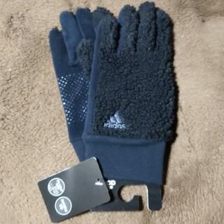 アディダス(adidas)の新品☆adidasメンズ手袋(厚地)(手袋)