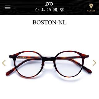 Ayame - 白山眼鏡店 BOSTON-NL ブラック