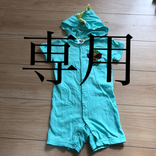 HYSTERIC MINI(ヒステリックミニ)のヒステリックミニ ① キッズ/ベビー/マタニティのベビー服(~85cm)(カバーオール)の商品写真