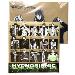 アニメヒプノシスマイクStraight Outta Rhyme Anima CD(アニメ)