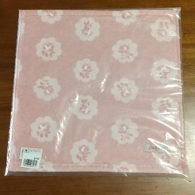 キャス・キッドソン  タオルハンカチ  未使用 レディースのファッション小物(ハンカチ)の商品写真