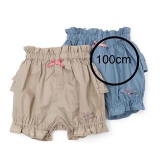 クーラクール(coeur a coeur)のクーラクール ショートパンツ 100cm(パンツ/スパッツ)