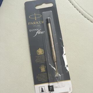 パーカー(Parker)のパーカー ボールペン リフィル(ペン/マーカー)