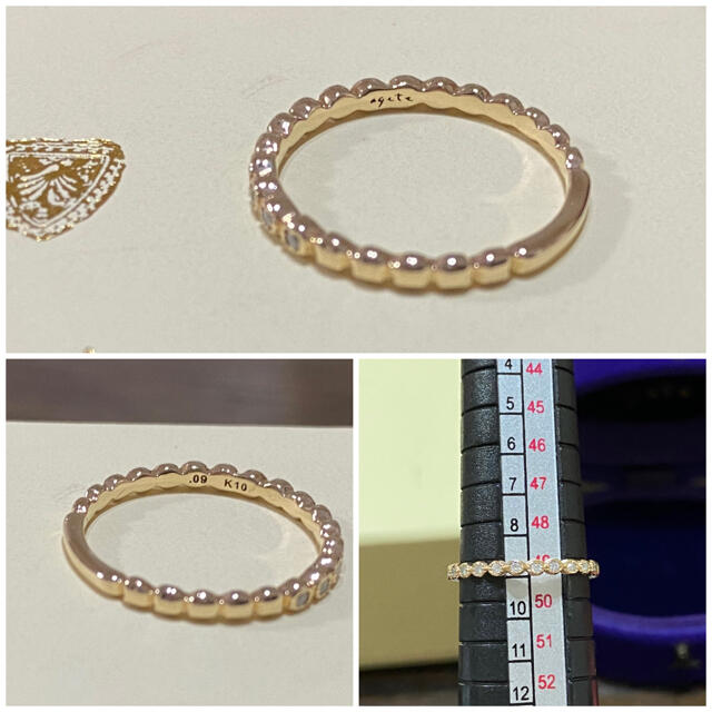 agete(アガット)のagete/フリルリング/K10/9号 レディースのアクセサリー(リング(指輪))の商品写真