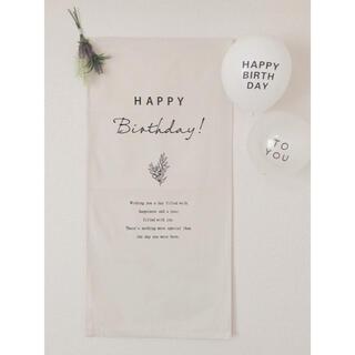 新デザイン バースデー タペストリー 出産祝い 誕生日 壁飾り 背景(アルバム)