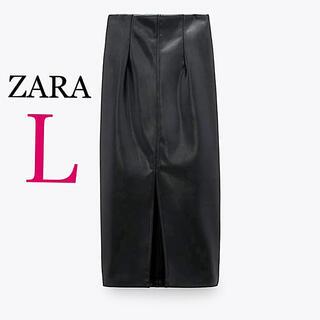ZARA - ZARA フェイクレザー ペンシル スカート L 新品 ザラ