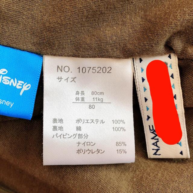 futafuta(フタフタ)のfutafuta  バースデー ミッキー 80サイズ キッズ/ベビー/マタニティのベビー服(~85cm)(ジャケット/コート)の商品写真