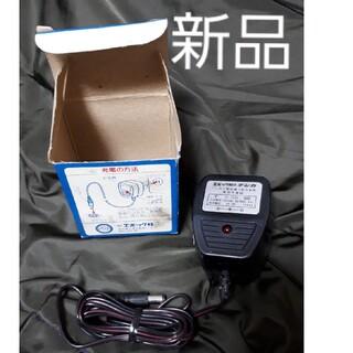 新品未使用 エポック社 6V充電器 ニッカド電池単二型5本用(ホビーラジコン)