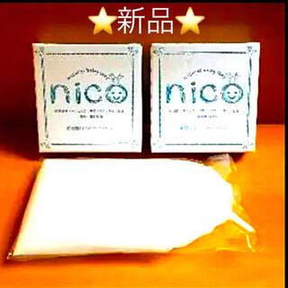 nico石鹸 にこせっけん(ボディソープ/石鹸)