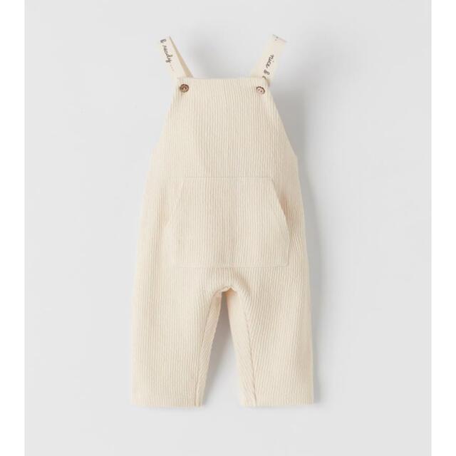 ZARA(ザラ)のZARAベビー オーバーオール  キッズ/ベビー/マタニティのベビー服(~85cm)(ロンパース)の商品写真