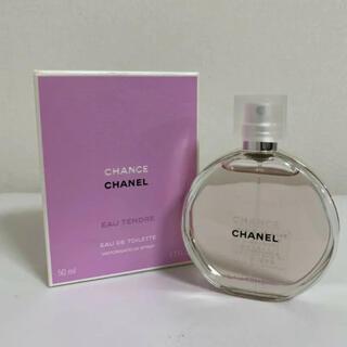 CHANEL - 新品シャネル チャンス オータンドゥル オードトワレ  50ミリ