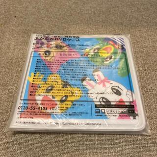 こどもちゃれんじ DVDケース(キッズ/ファミリー)