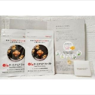 ターミナリアファースト プロフェッショナル 120粒×2袋 食後血糖値や中性脂肪
