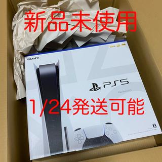 ソニー(SONY)の新品未開封 PlayStation5 PS5 通常版(家庭用ゲーム機本体)