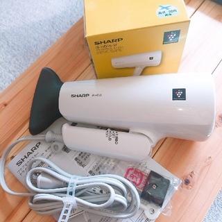 シャープ(SHARP)の海外国内両用 プラズマクラスタードライヤー SHARP IB-HD16-W(ドライヤー)