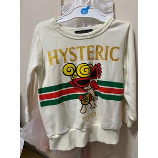 ヒステリックミニ(HYSTERIC MINI)のヒステリックミニ トレーナー(Tシャツ/カットソー)
