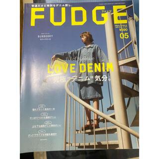 タカラジマシャ(宝島社)のFUDGE 2020 5月号(ファッション)