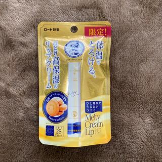 ロート製薬 - メンソレータム メルティクリームリップ 特濃バタークッキーの香り(2.4g)