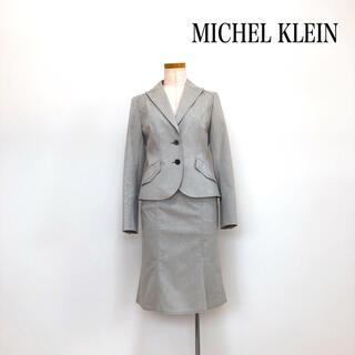 ミッシェルクラン(MICHEL KLEIN)のMICHEL KLEIN スカートスーツ リネン混 ストレッチ 仕事 セレモニー(スーツ)
