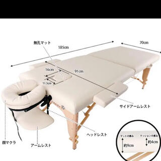エステベッド折り畳み 専用バック付き(簡易ベッド/折りたたみベッド)