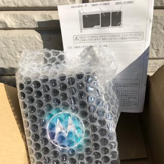 Motorola - 【新品未開封】moto g8 POWER LITE SIMフリー