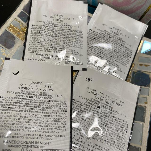 Kanebo(カネボウ)のカネボウ 化粧品 乳液 コスメ/美容のキット/セット(サンプル/トライアルキット)の商品写真