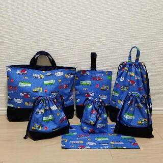 車 バス 乗り物 パトカー 入園 入学 レッスンバッグ&靴袋等7点セット☆