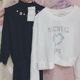 michellMacaron - ミシェルマカロン まとめ売り