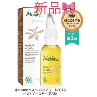 メルヴィータ(Melvita)の新品✨メルヴィータ ビオオイルアルガンオイル Melvita(ブースター/導入液)