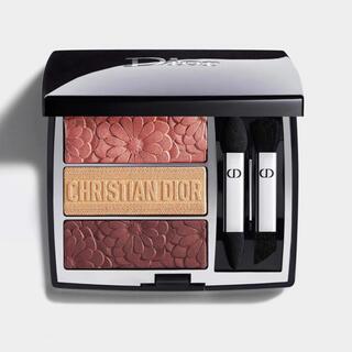Christian Dior - 【新品】 Dior ディオール トリオ ブリック パレット アイシャドウ 643