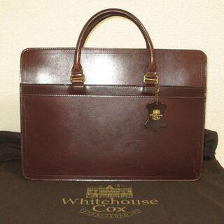 ホワイトハウスコックス(WHITEHOUSE COX)のホワイトハウスコックス ブライドルレザー ブリーフケース HAVANA(濃茶色)(ビジネスバッグ)