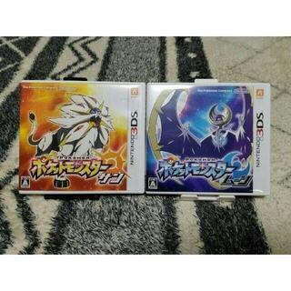 ポケモン(ポケモン)のポケットモンスター サン・ムーン セット(携帯用ゲームソフト)