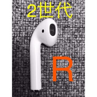 Apple - Apple AirPods 2世代 片耳 R 片方 右耳