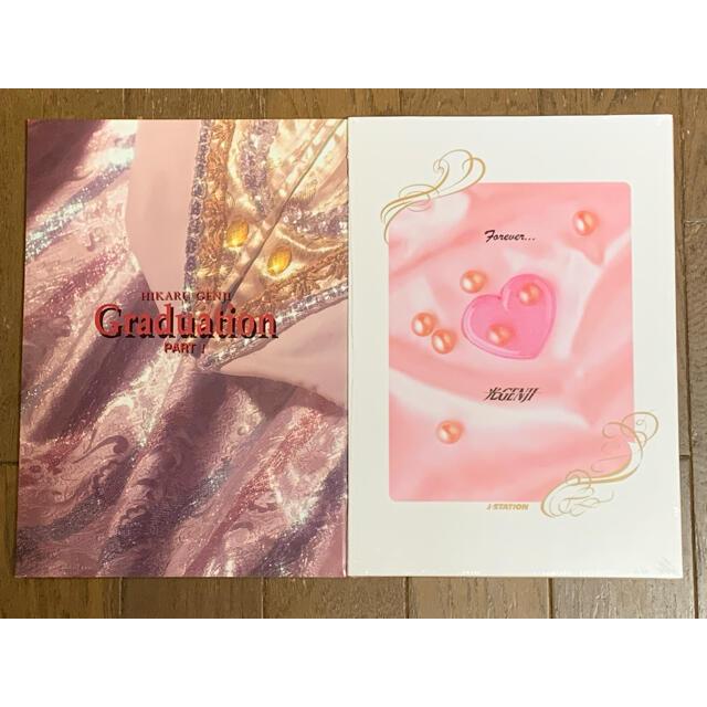 光GENJI Graduation エンタメ/ホビーのタレントグッズ(アイドルグッズ)の商品写真