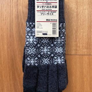 MUJI (無印良品) - 無印良品 手袋