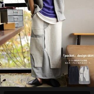アンティカ(antiqua)のアンティカ ポケットデザインロングスカート(ロングスカート)