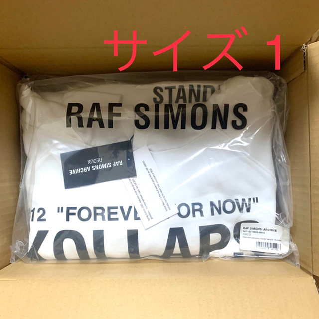 RAF SIMONS(ラフシモンズ)のraf simons archive redux kollaps parka メンズのトップス(パーカー)の商品写真