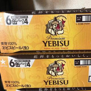 EVISU - エビスビール プレミアム 350ml×48缶