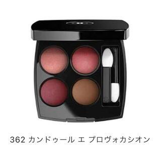 CHANEL - 【新品】CHANEL シャネル レキャトルオンブル 362