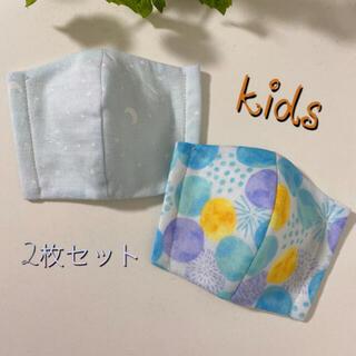 マスク(THE MASK)の幼児〜小学校低学年 2枚セット インナーマスク 星 (外出用品)