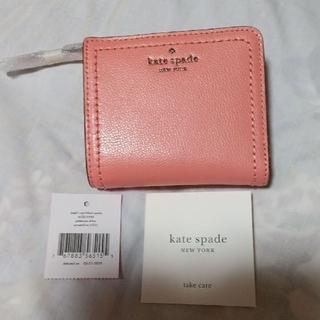 kate spade new york - kate spade ケイトスペード 二つ折り 財布 ピンク パスケース 定期入