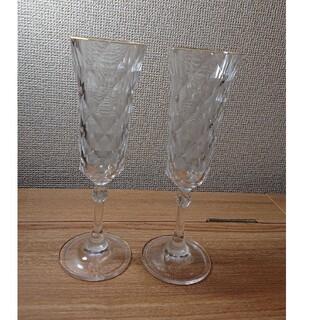 Francfranc - Francfranc グラス 2個セット トリア リム シャンパン クリア