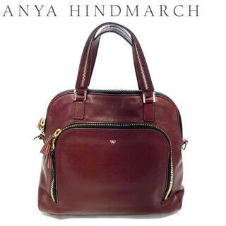 ANYA HINDMARCH - Anya Hindmarch アニヤハインドマーチ 2way レザー バッグ 赤