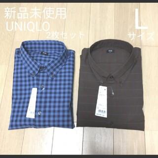 UNIQLO - 新品未使用 二枚セット ユニクロ メンズ  長袖 ボタンダウンシャツ L