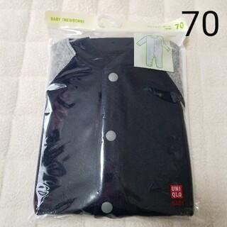 UNIQLO - 【新品未使用】ユニクロ キルトカバーオール 70