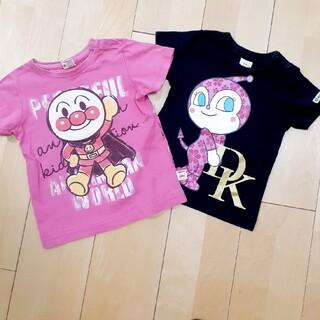 アンパンマン - アンパンマンTシャツ2枚セット❣️size90