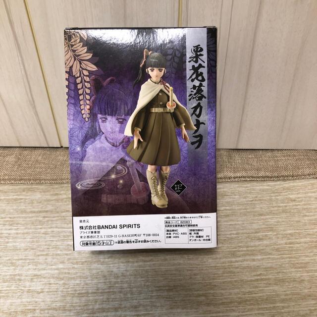 BANDAI(バンダイ)の鬼滅の刃 カナヲフィギュア エンタメ/ホビーのおもちゃ/ぬいぐるみ(キャラクターグッズ)の商品写真