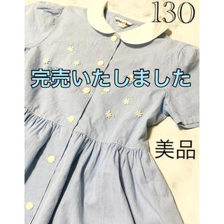 familiar - 美品✨ 130 プティットフルール 水色の上品なワンピース 刺繍入り