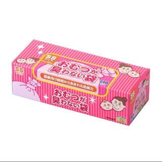 ボス(BOSS)のおむつが臭わない袋BOS ✩⡱ ピンク♡ SSサイズ 200枚 BOS(紙おむつ用ゴミ箱)